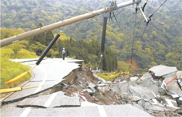 'Environmental disaster respects no nation'