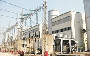 Electricity tariff: Customers groan over proposed hike