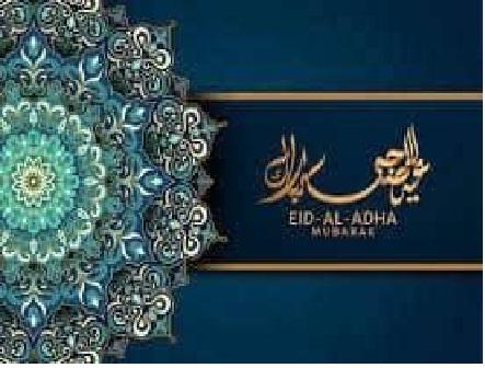 Akeredolu greets Muslims on Eld-el-Kabir